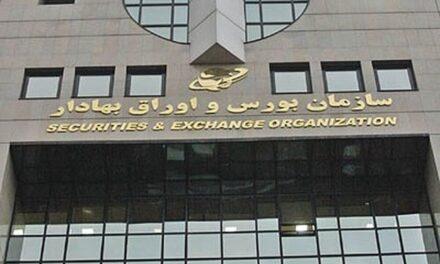 تکذیب یک ادعا درباره جلوگیری از خرید سهام توسط حقوقیها